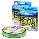 Shimano Kairiki SX8 Japan PE Braid
